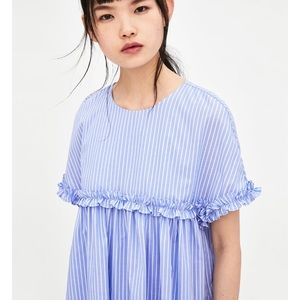< Zara > short stripe romper jumpsuit